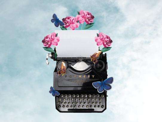 La escritura como herramienta terapeútica